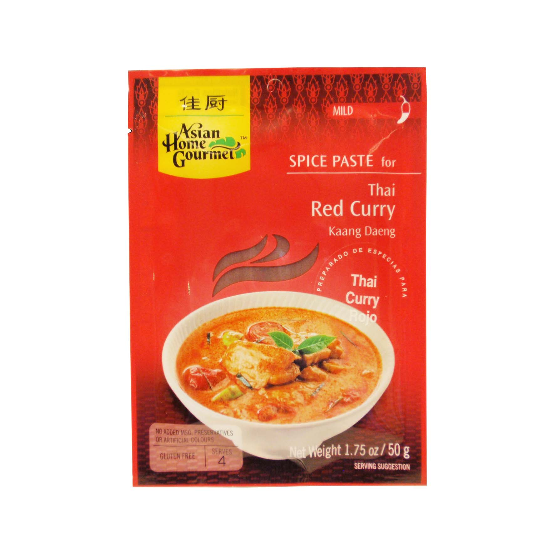 Ahg pasta para thai curry rojo 50gr