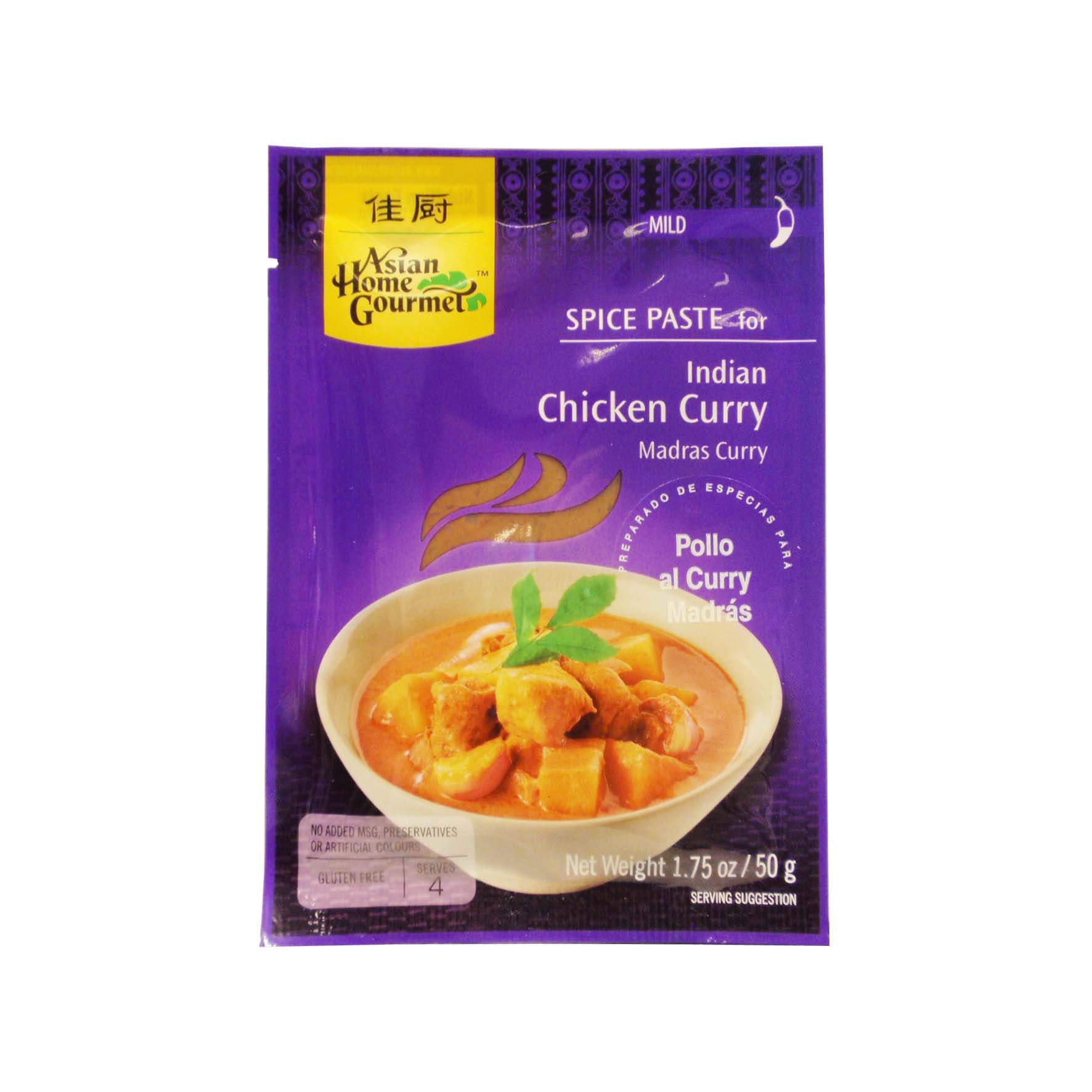 Ahg pasta pollo curry madras 50gr